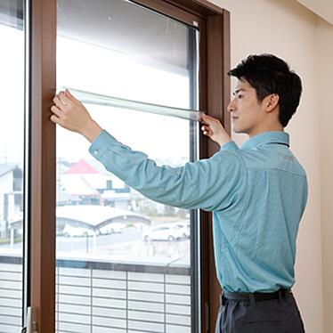 窓用フィルム施工サービス